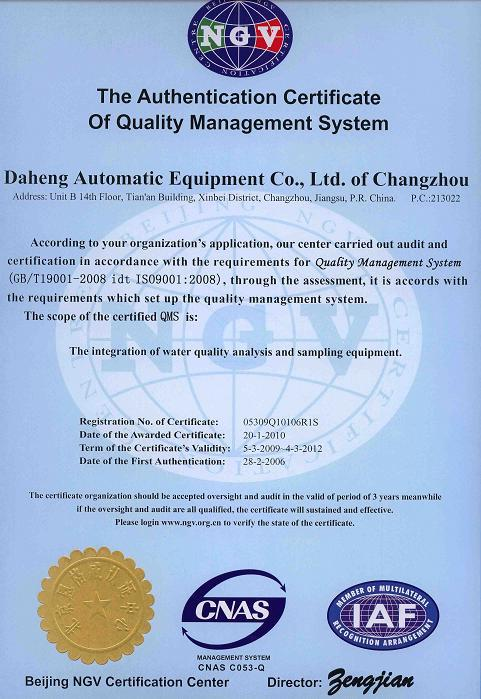 W.C. Weil Company represents numerous manufacturers of quality water and waste water products. From consultation and technical assistance to